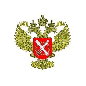 В Новокуйбышевске обсудили вопросы кадастра