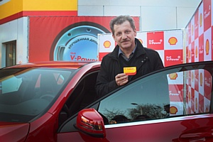 Концерн «Шелл» вручил автомобиль победителю акции «Shell Победитель»