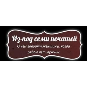 Впервые в Рунете - самая честная книга о мужчинах