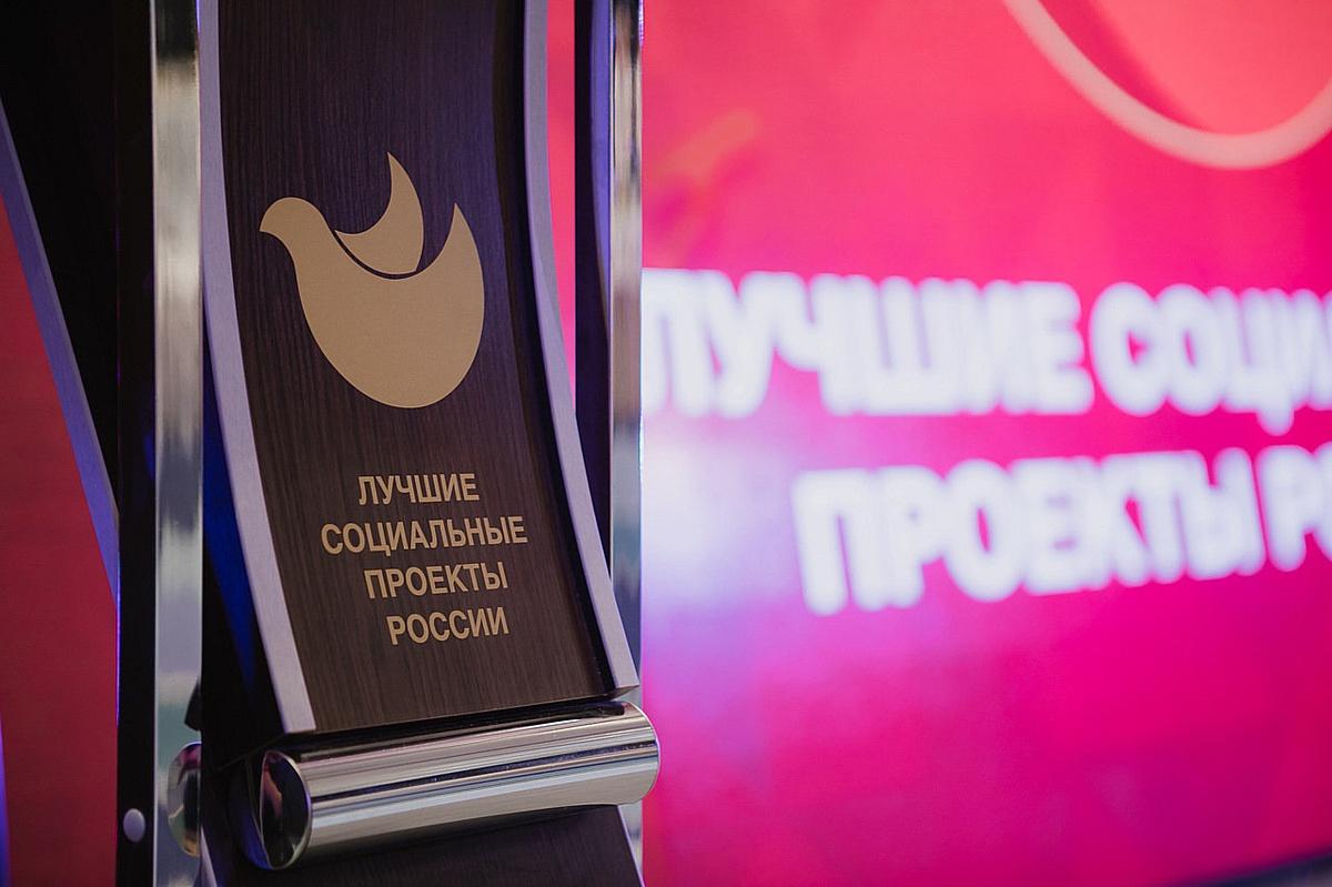 «Будь здоров с Медси!» во второй раз стал лучшим медико-социальным проектом России