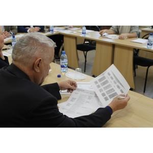 ОНФ предложил поправки в порядок установления историко-культурной ценности объектов