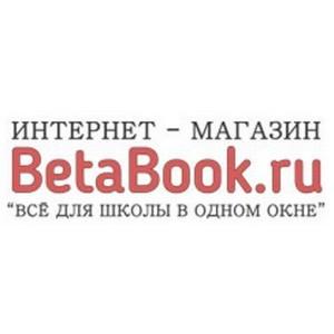 Интернет-магазин Betabook объявил о резком усилении спроса на канцтовары