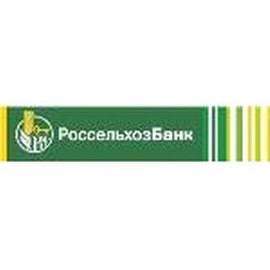 Костромской филиал Россельхозбанка принял участие в семинарах