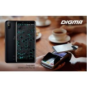 Digma Linx Pay 4G: платежи в одно касание смартфона