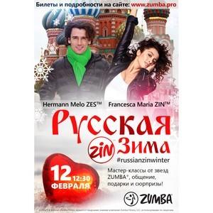 Zumba® вечеринка с участием презентера программы из Франции и популярной певицы из Италии