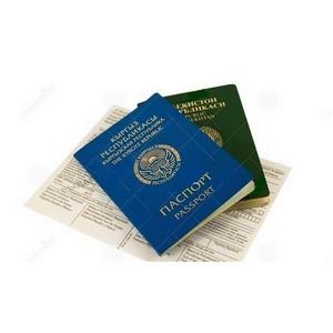Узбеки в России хотят стать киргизами или киргизский паспорт за деньги