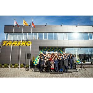 Открытие нового офиса транспортной компании «Траско»