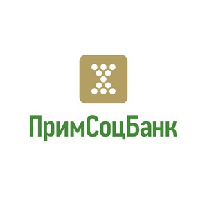 Примсоцбанк предлагает оформить ипотеку по госпрограмме по  упрощенной  форме