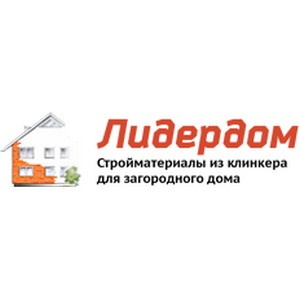Клинкерный кирпич ABC–Klinkergruppe экономически выгоднее российского керамического кирпича.