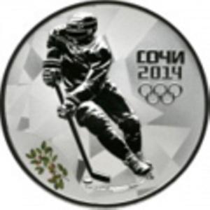 Новосибирский Муниципальный банк расширил ассортимент памятных монет