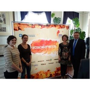 В Нижнем Новгороде открылась фотовыставка в поддержку онлайн-акции «Спасибо, Учитель»