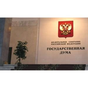 Госдума приняла законопроект о продлении бесплатной приватизации