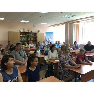 В Уфе состоялись вступительные экзамены в Пансион воспитанниц МО РФ