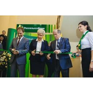 Ставропольский филиал Россельхозбанка отметил новоселье