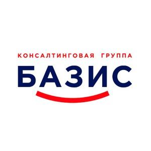 """Бесплатный вебинар """"Обзор изменений Налогового законодательства с 31 января 2017 года"""""""
