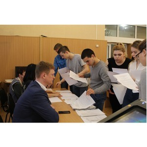 Управление Росреестра приняло участие в чемпионате «Кадровый резерв – молодые профессионалы России»