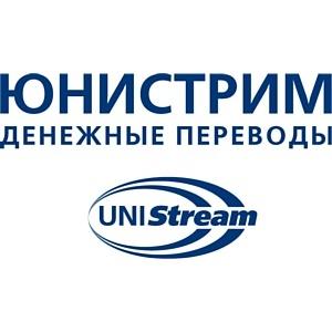 Оборот UNISTREAM в Молдове вырос за год на 20 процентов