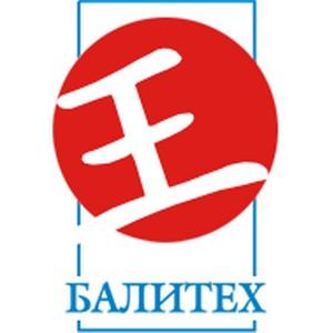 Компания «Балитех» приняла участие в выставках