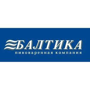 В Воронеже состоялся «Пивной Брейн-ринг», организованный компанией «Балтика»