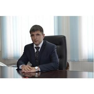 ƒиректором ћинусинского межрайонного отделени¤ ѕјќ Ђрасно¤рскэнергосбытї назначен ≈вгений √ул¤ев