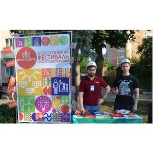 Совет молодежи Тамбовэнерго в День России организовал для горожан интерактивную площадку