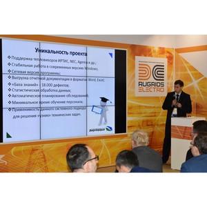 Интеллектуальный продукт МРСК Центра и Приволжья признан лучшим корпоративным проектом ПАО «Россети»