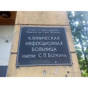 ОНФ добивается реконструкции старых корпусов Боткинской больницы в Санкт-Петербурге