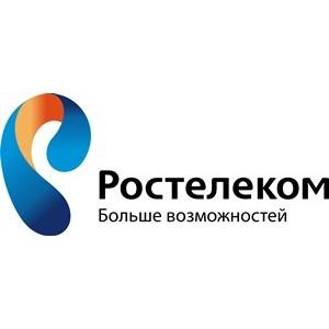 """""""Ростелеком"""" создал телекоммуникационную инфраструктуру для крупнейшей в Зауралье торговой сети"""