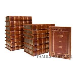 Библиотека зарубежной классики.Подарочное издание в 100 томах
