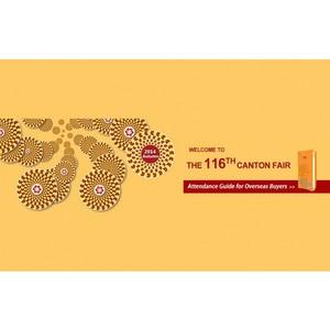Кантонская ярмарка - идеальный партнер для амбициозных китайских предприятий