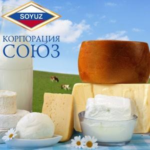 Корпорация «СОЮЗ» примет участие в Международной неделе сыроделия и маслоделия