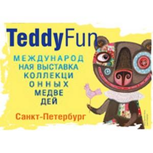 Выставка коллекционных мишек TeddyFun 2-6 марта 2016