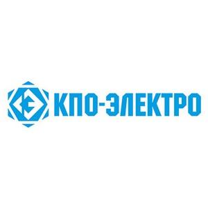 Компания «КПО-Электро» получила аттестат аккредитации на право поверки средств измерений