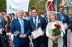 Стойленский ГОК появился на областной Аллее Трудовой Славы