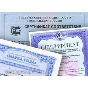 Итоги работы органа по сертификации Ростовского филиала ФГБУ «Центр оценки качества зерна» за июль