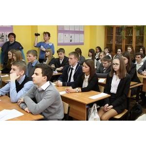В школах Югры пройдут уроки «Россия, устремленная в будущее»