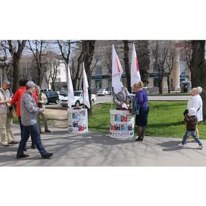 ОНФ в КБР провел акцию, посвященную Международному дню освобождения узников фашистских концлагерей