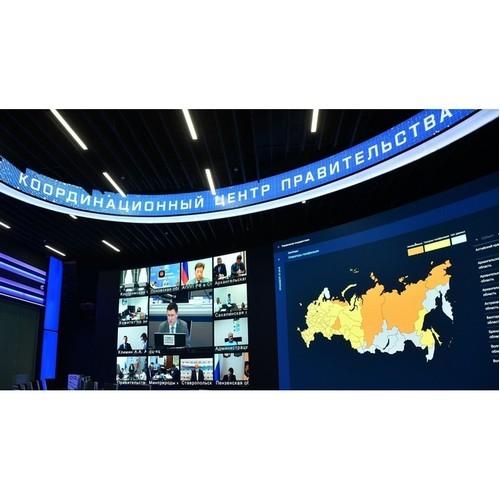 Александр Новак провёл заседание Федерального штаба по газификации
