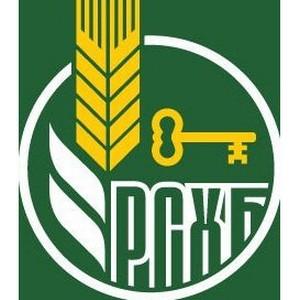 За 14 лет Мордовский филиал Россельхозбанка вложил в экономику региона более 77 млрд рублей