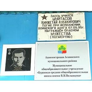 Активисты ОНФ в Челябинской области инициировали соревнования по волейболу имени Волынцева