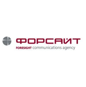Конгресс специалистов event-индустрии состоится 11-12 февраля 2016 г. в Екатеринбурге