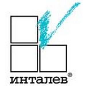 Корпорация «Оборонпром» выбрала «Инталев» для постановки управленческого учета