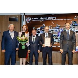 Денис Мантуров вручил награду Уралвагонзаводу