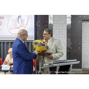 В «Маринс Парк Отель Нижний Новгород» прошла конференция Всероссийского общества инвалидов