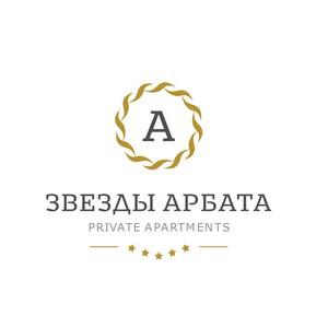 Многофункциональный комплекс «Звезды Арбата» получил новый фирменный стиль