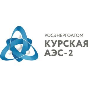 Курская АЭС-2: в августе на 105% выполнен план по освоению строительно-монтажных работ
