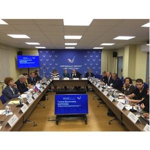 Московский штаб ОНФ создаст народный «Реестр нарушителей природоохранного законодательства»