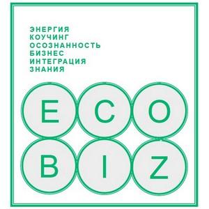 Секреты успеха раскроет деловая игра EcoBiz