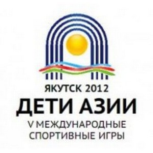 Подведены итоги V Международных спортивных игр «ДетиАзии»