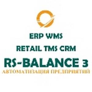 Скидка 50% на программу RS-Balance 3 WMS для крымских складов